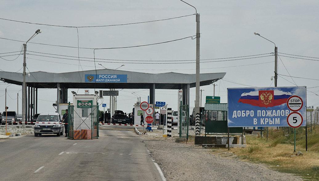 Рад украјинског граничног прелаза на граници с Кримом делимично обновљен