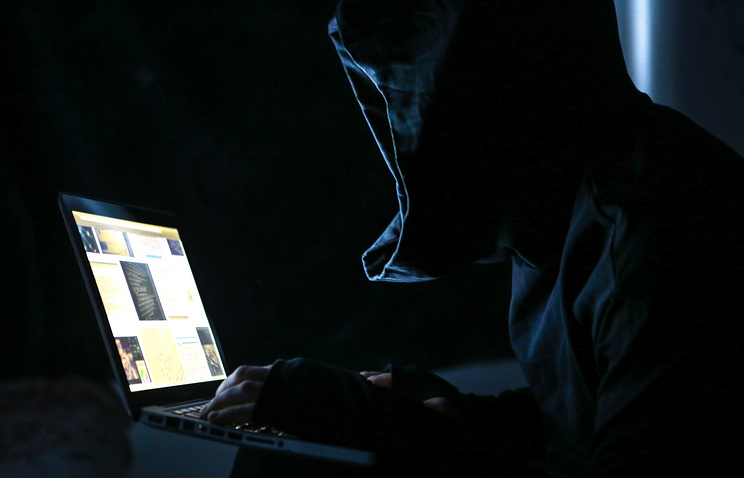 """""""Microsoft"""" otkrio hakersku grupu """"blisko povezanu sa ruskom vladom"""