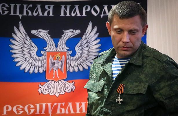 Убијен председник Доњецке Народне Републике Александар Захарченко