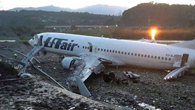 Запалио се авион након слетања у Сочију