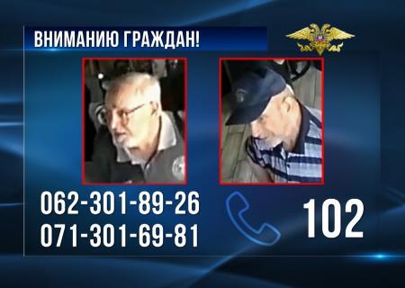 МУП ДНР-а објавио фотографије осумњичених за убиство председника Захарченка