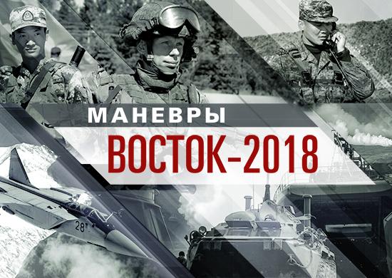 Почињу највеће војне вежбе у модерној историји Русије