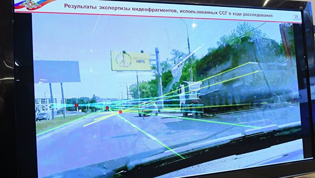 """Москва: Неоспорна аутентичност докумената о ракети која је 2014. године оборила малезијски """"Боинг"""""""