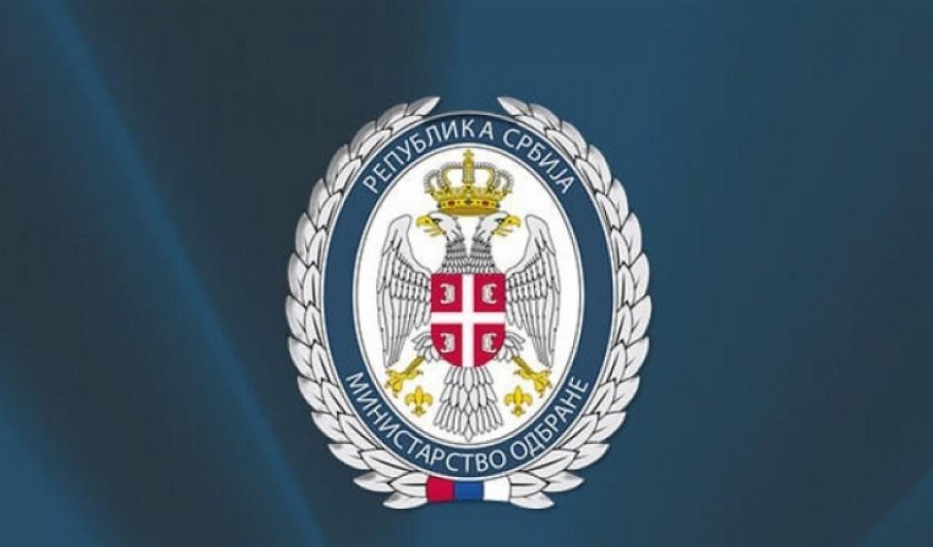 Министар одбране Србије упутио телеграм саучешћа министру одбране Ирана