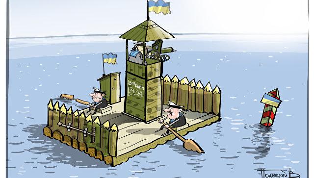 Potvrđen prolaz brodova ukrajinske mornarice kroz Kerčski moreuz