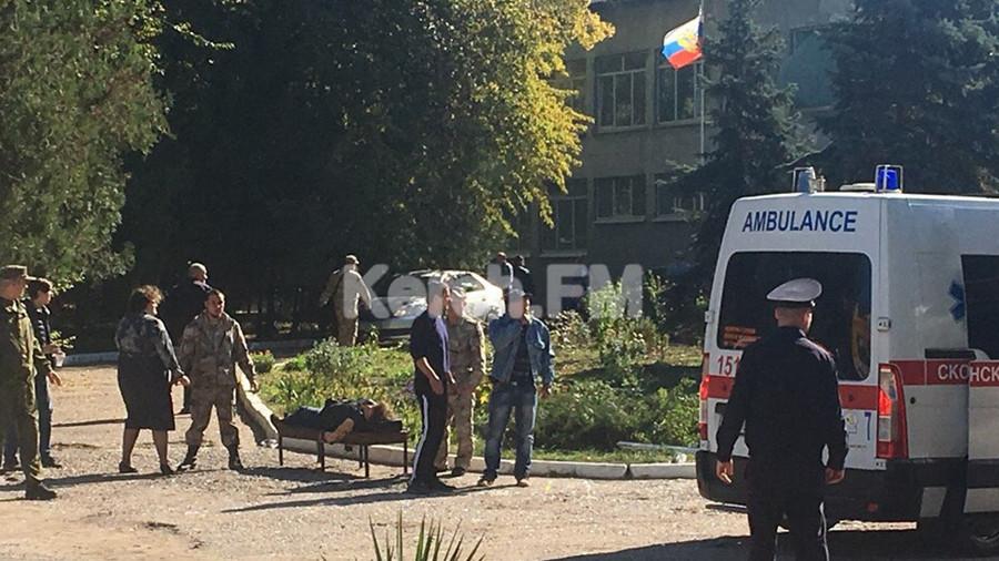 Терористички напад на Криму