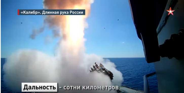 """Крстарећа ракета """"Калибар"""" у 60 секунди"""