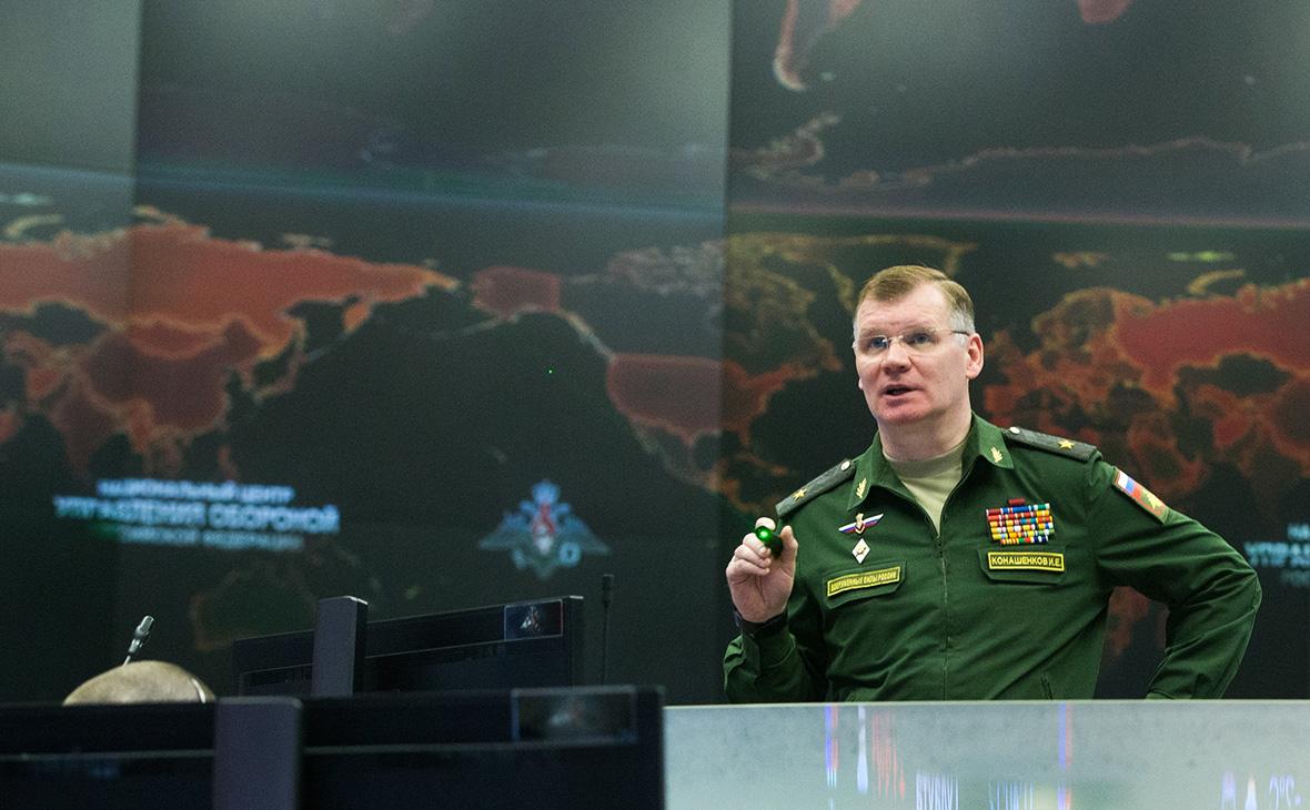 Конашенков: Ситуација у сивој зони под контролом САД-а у Сирији се погоршава