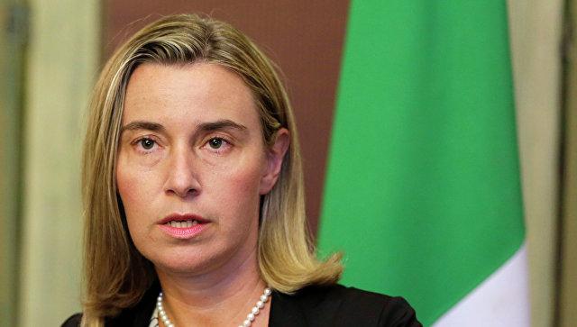EU se nada očuvanju i implementaciji Sporazuma o likvidaciji raketa