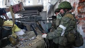 Ukrajinske snage 18 puta napale teritoriju DNR