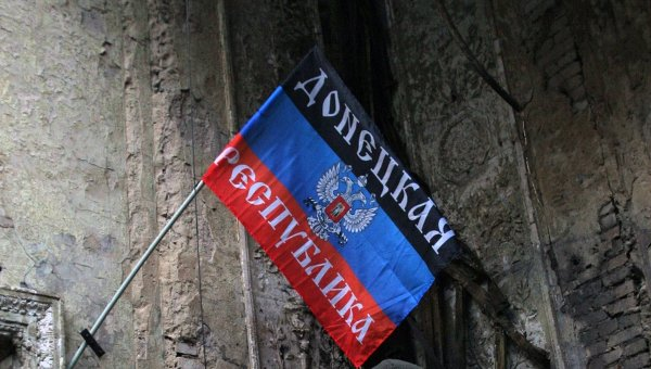 Украјинске снаге 11 пута напале територију ДНР