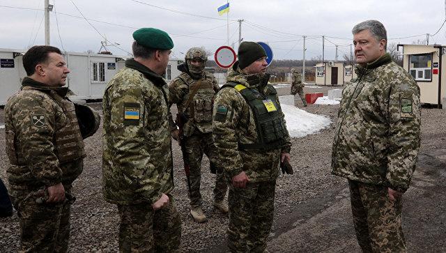 Украјинска војска и СБ у навјишем степену борбене готовости
