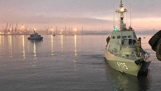 SBU potvrdila su na ukrajinskim brodovima bili njeni pripadnici