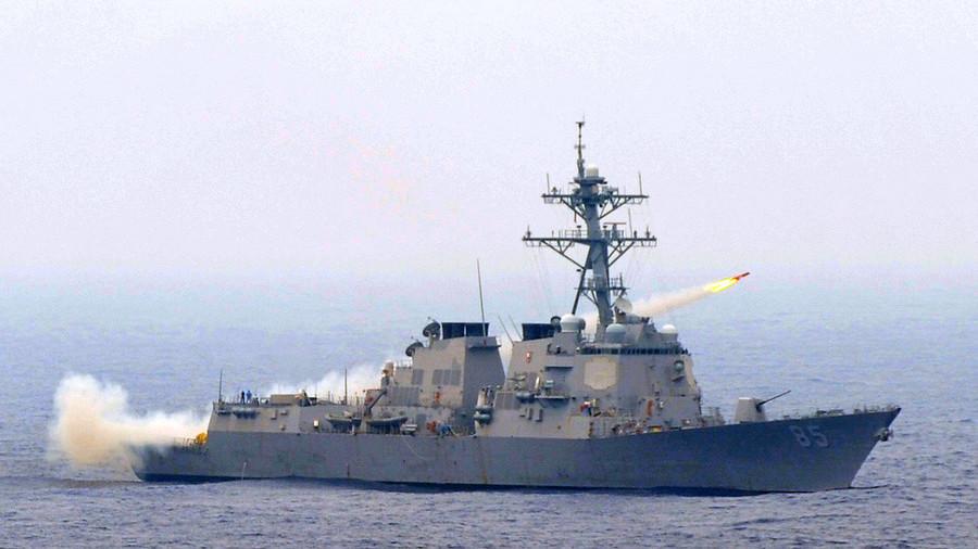 РТ: САД послале брод на далеки исток Русије, ради уласка у Црно море - саопштења