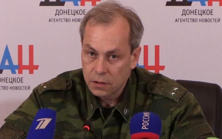 Donjeck: Ukrajinska vojska priprema provokaciju s upotrebom otrovnih supstanci
