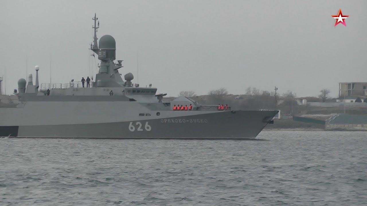 Црноморска флота Русије добила нови ракетни брод