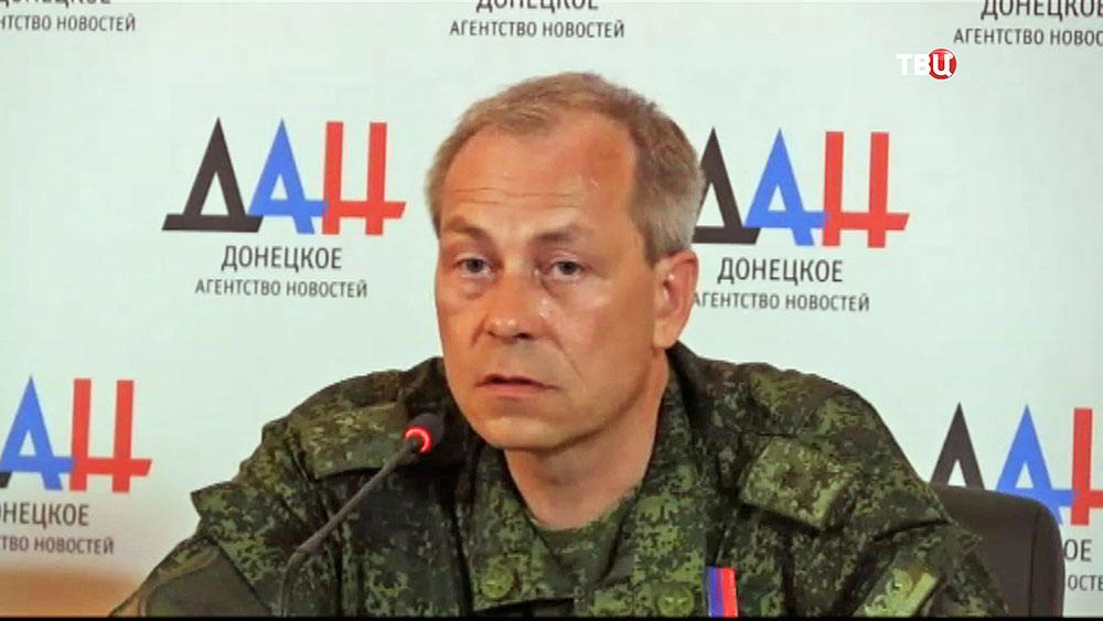 Donjeck: Kijev priprema ofanzivu