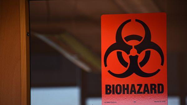 САД планирале да у Симферопољу изграде биолабораторију