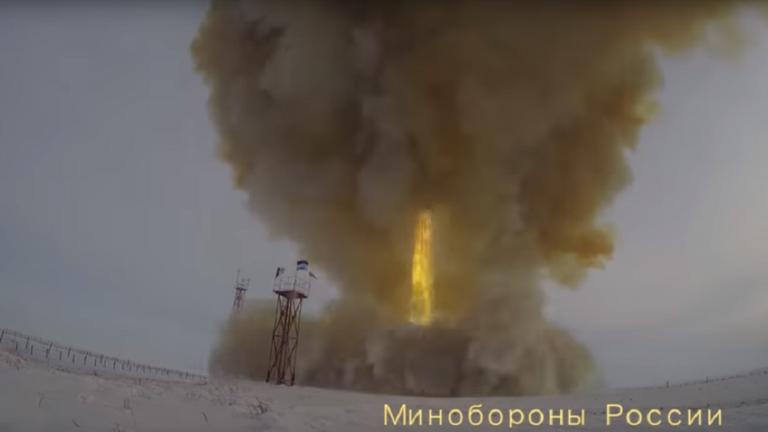 РТ: Руски хиперсонични пројектил