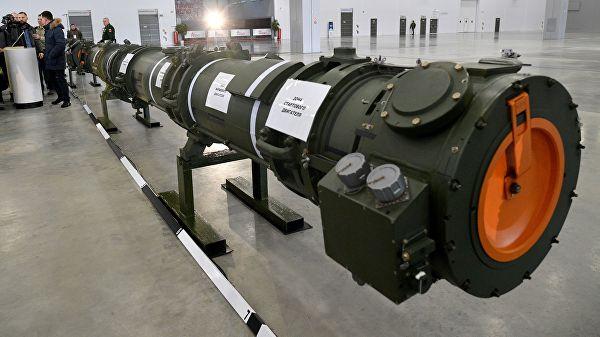 Немачки посланици позвали Русију да премести ракете иза Урала