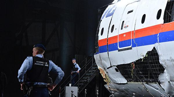 Холандија: Комуницирамо са Русијом о националној одговорности преко дипломатских канала