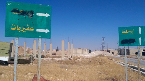 САД спречавају хуманитарну операцију извођења сиријских избеглица из кампа Рукбан