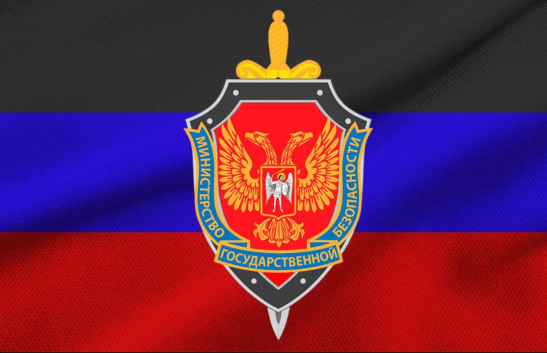 Бивши припадник украјинске војске предао тајна документа ДНР-у