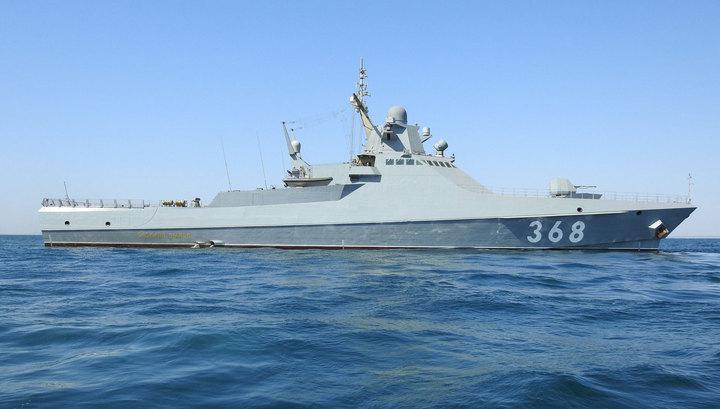 Руски бродови надгледају активности америчког разарача у Црном мору