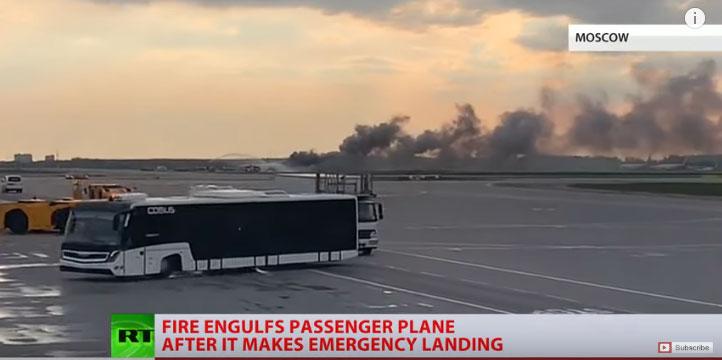 Запалио се авион на московском аеродрому Шереметјево