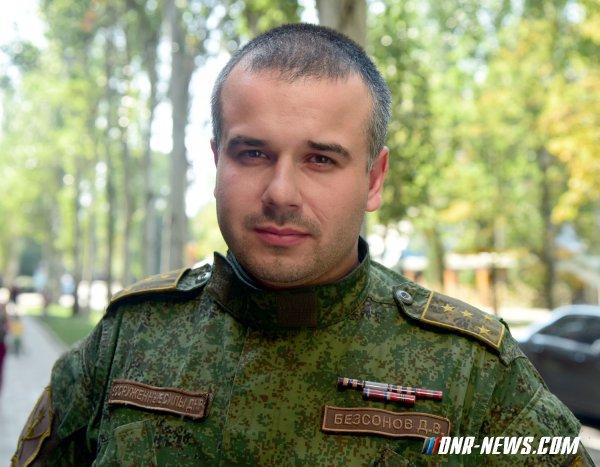 За протекла 24 сата украјинске снаге су 7 пута напале територију ДНР,