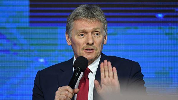 Песков: Руска војска у Конгу ће бити ангажована на одржавању опреме