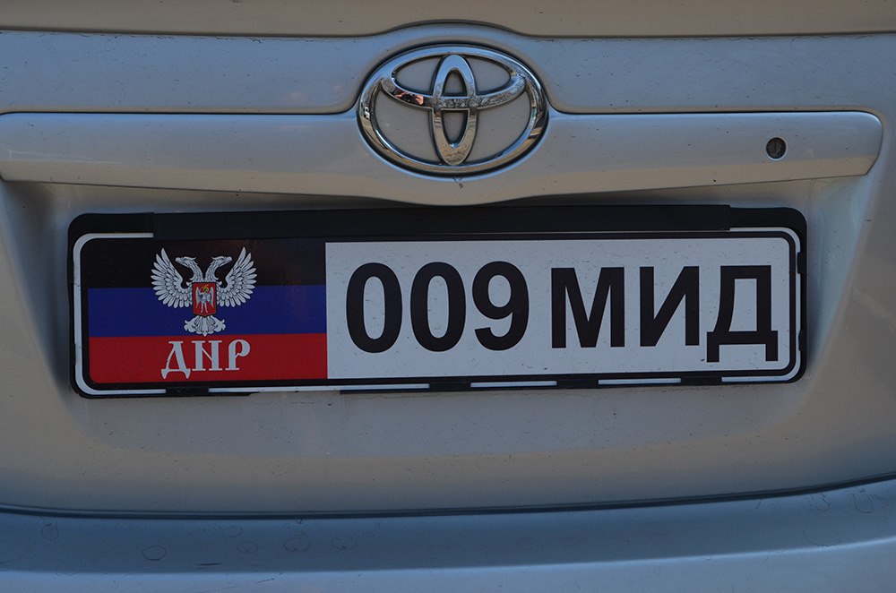 Председник ДНР-а скратио време трајања полицијског часа
