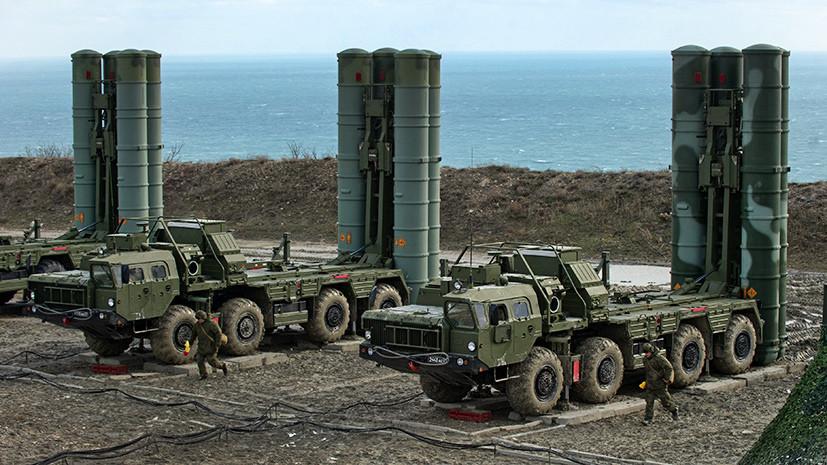 САД: Руски ПВО системи С-400 у Турској недопустив ризик