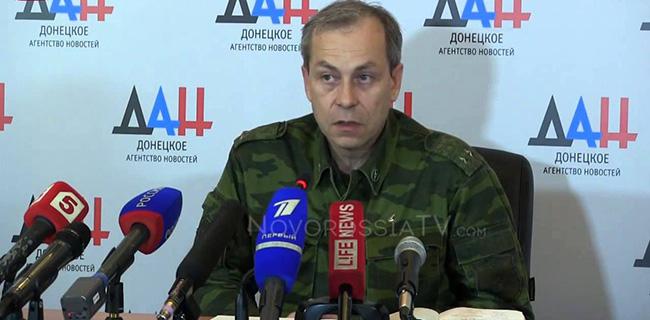 Donjeck: Ukrajinska vojska upotrebila municiju sa fosforom