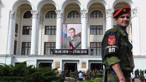 Доњецк саопштио саучеснике у убиству председника Захарченка