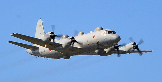 Амерички авион нарушио ваздушни простор Венецуеле