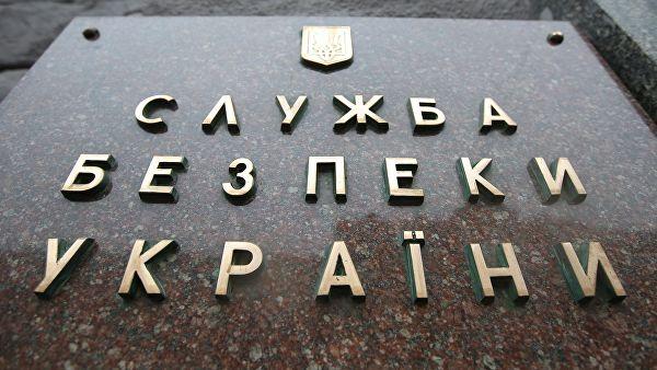 Украјина реформише Службу безбедности