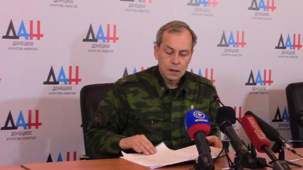 Басурин: Кијев намерава да настави рат