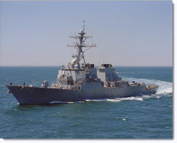 """Разарач САД кренуо ка Црном мору ради """"операције подршке регионалној стабилности"""""""