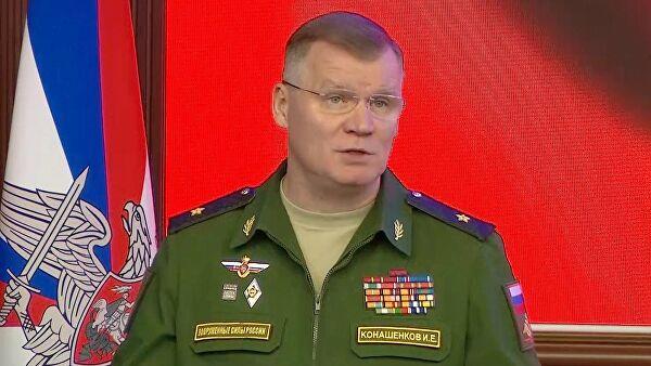 Конашенков: Власник технологија за дронове помаже терористичким групама у Сирији