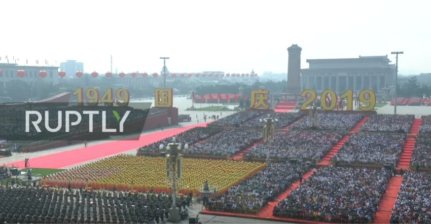 Војна парада поводом 70. годишњице оснивања Народне Републике Кине