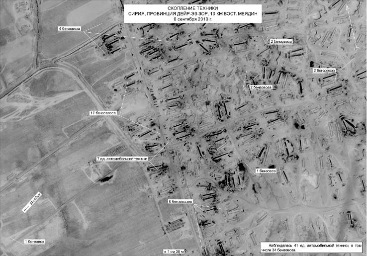 Moskva: U Siriji se pod zaštitom snaga SAD aktivno vadi nafta