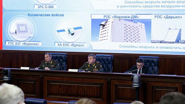 """Русија заменила групу сателита за упозорење на ракетни напад """"Око 1"""" космичким системом """"Купола"""""""