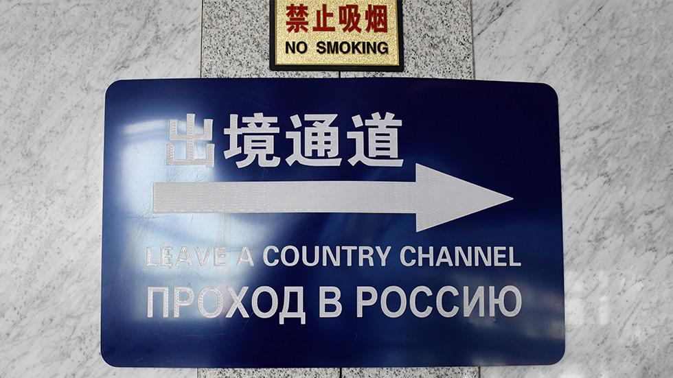 РТ: Русија затворила границу са Кином на Далеком истоку у покушају да спречи ширење новог коронавируса