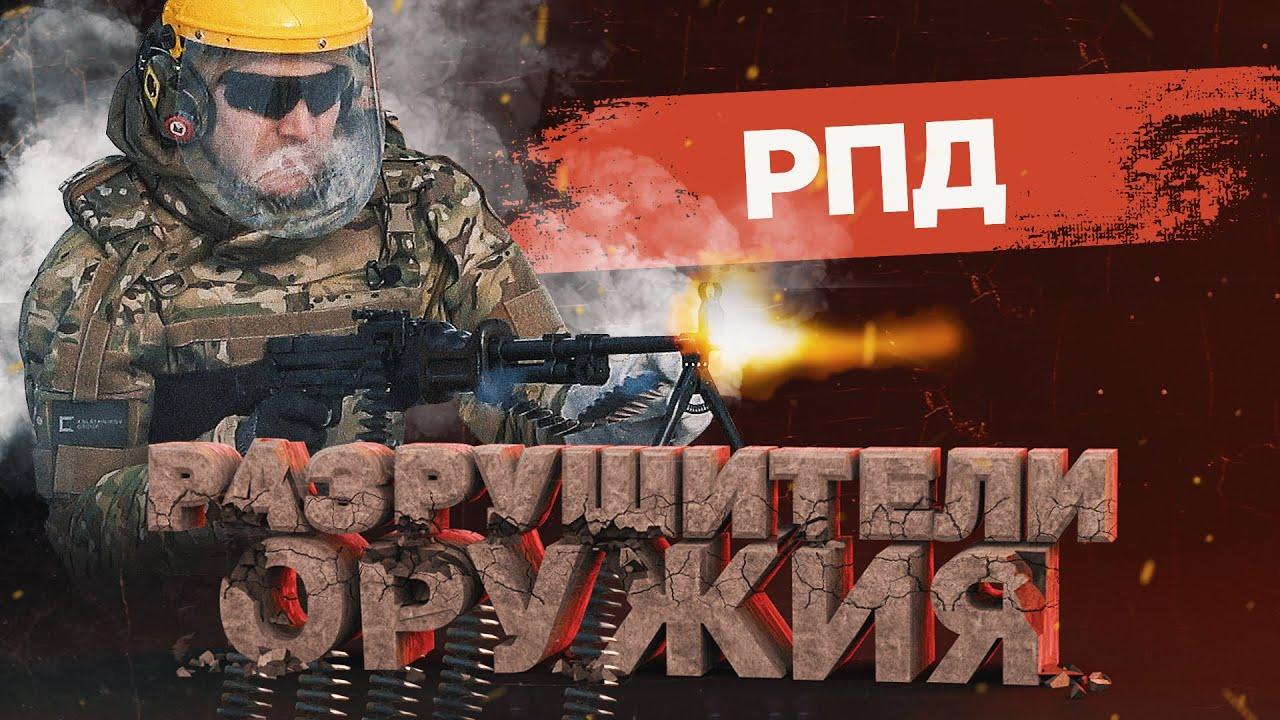 """РТ: Да ли смо га уништили? Тим """"Калашњикова"""" подвргао стари митраљез екстремном тесту"""