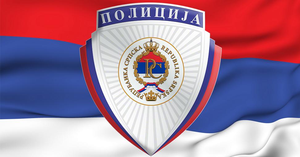 Република Србска уводи строге мјере забране кретања