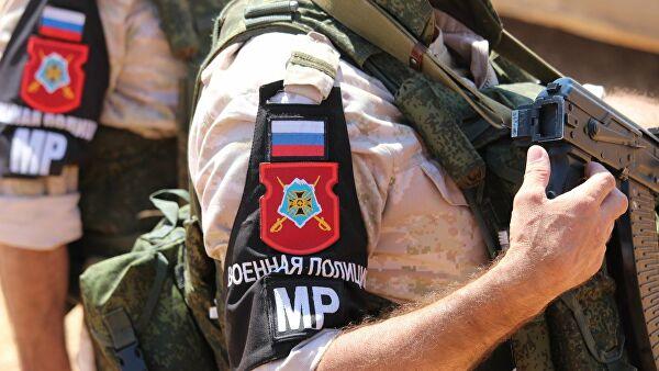Специјалисти Министарства одбране Русије пружили помоћ за 132.874 становника Сирије