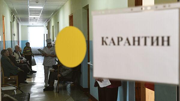Распуштају се карантини у Републици Србској