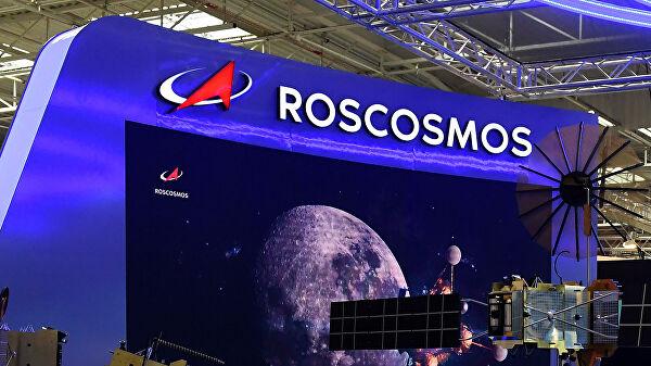 """""""Роскосмос"""" се залаже за резолуцију против трке у наоружању у космосу"""
