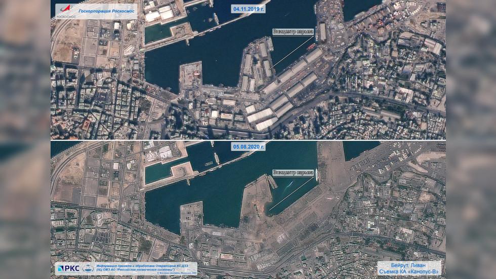 """РТ: Бејрут пре и после експлозије: """"Роскосмос"""" објавио фотографије разрушеног града"""